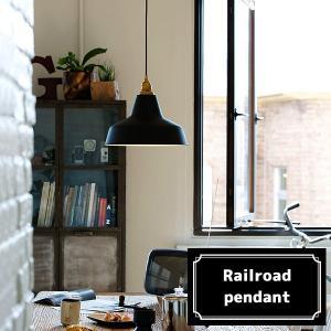 Railroad-pendant (レイルロードペンダント)