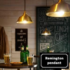 Remington-pendant (レミントンペンダント)