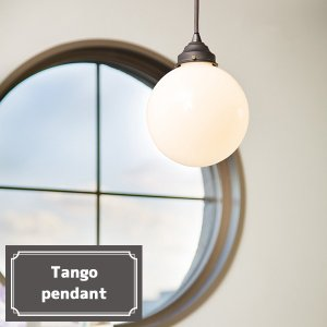 Tango-pendant (タンゴペンダント)