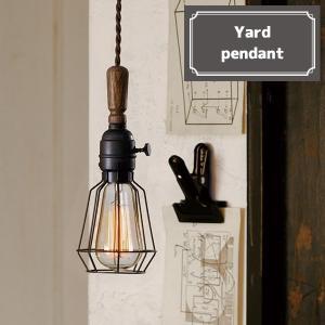 Yard-pendant (ヤードペンダント)
