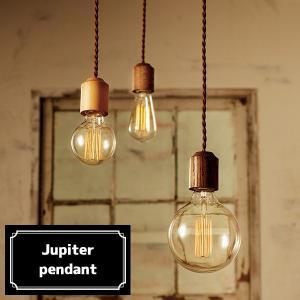 Jupiter-pendant (ジュピターペンダント)