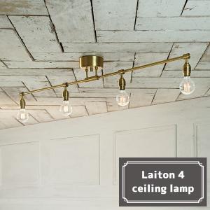 シーリングライト Laiton 4-ceiling lamp (レイトン4シーリングランプ) akaya