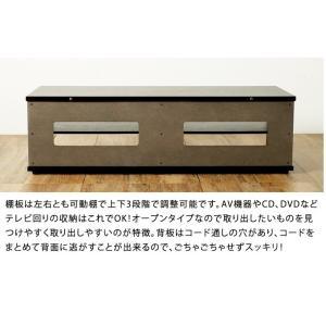 テレビ台 ローボード テレビボード おしゃれ 北欧 木製 幅120cm 収納付き 50インチ対応 ブラック シンプル|akaya|03