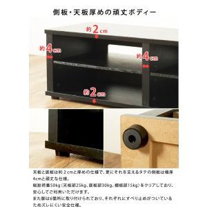 テレビ台 ローボード テレビボード おしゃれ 北欧 木製 幅120cm 収納付き 50インチ対応 ブラック シンプル|akaya|04