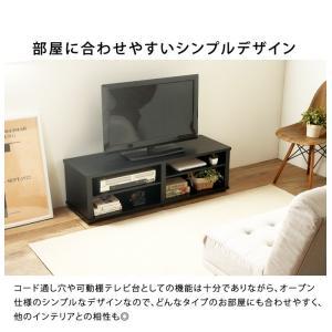 テレビ台 ローボード テレビボード おしゃれ 北欧 木製 幅120cm 収納付き 50インチ対応 ブラック シンプル|akaya|05