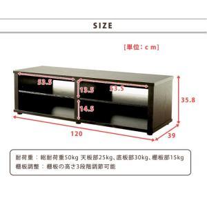 テレビ台 ローボード テレビボード おしゃれ 北欧 木製 幅120cm 収納付き 50インチ対応 ブラック シンプル|akaya|06