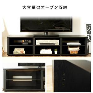 テレビ台 ローボード テレビボード おしゃれ 北欧 木製 幅150cm 収納付き 60インチ対応 ブラック シンプル|akaya|02