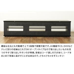 テレビ台 ローボード テレビボード おしゃれ 北欧 木製 幅150cm 収納付き 60インチ対応 ブラック シンプル|akaya|03