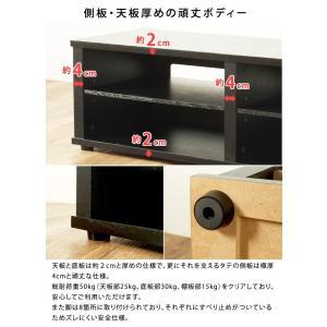 テレビ台 ローボード テレビボード おしゃれ 北欧 木製 幅150cm 収納付き 60インチ対応 ブラック シンプル|akaya|04