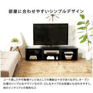 テレビ台 ローボード テレビボード おしゃれ 北欧 木製 幅150cm 収納付き 60インチ対応 ブラック シンプル|akaya|05