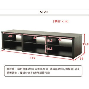 テレビ台 ローボード テレビボード おしゃれ 北欧 木製 幅150cm 収納付き 60インチ対応 ブラック シンプル|akaya|06
