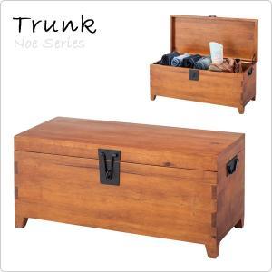 トランク 収納ボックス 収納ベンチ 天然木 セゴン|akaya