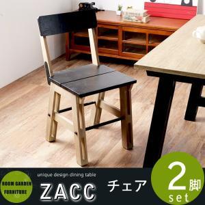 ダイニング ダイニングチェア チェア 椅子 2脚セット 肘なし 背もたれ 高さ80cm 座面高45cm 木製|akaya