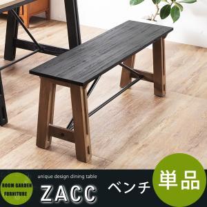 ダイニングベンチ ベンチ 食卓ベンチ ダイニングスツール ロングチェア 幅115cm 木製 スチール|akaya