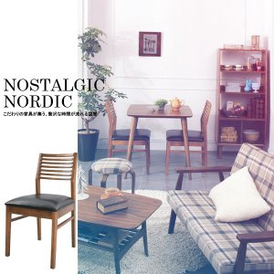 ダイニングチェア 椅子 北欧 カフェ ミッドセンチュリー|akaya