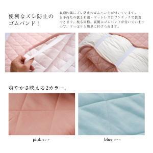 ひんやり 涼感 敷パッド ダブル クールレイ(R) パッドシーツ+枕パッド akaya 02