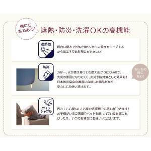 遮光カーテン 1級遮光 防炎 幅100×200cm(2枚)|akaya|03