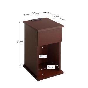 ナイトテーブル サイドテーブル ソファサイドテーブル チェスト 引き出しタイプ 幅30 収納 ラック コンセント 2口 A4|akaya|03