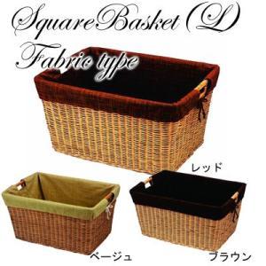 バスケット カゴ 芒草 カラー バスケット(L)