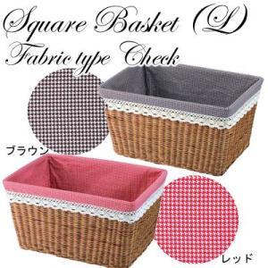 バスケット カゴ 芒草 チェック バスケット(L)