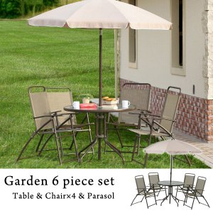 ガーデンテーブル パラソル付き6点セット|akaya
