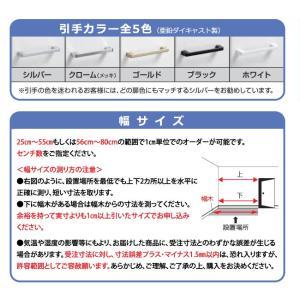 クローゼット オーダー ワードローブ 国産 完成品 ハンガータイプ (幅71〜80cm) akaya 04