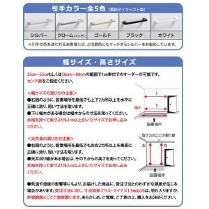 オーダー収納 上置き 国産 (幅25〜40cm・高さ30〜40cm) akaya 04