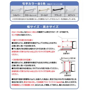 オーダー収納 上置き 国産 (幅56〜70cm・高さ41〜60cm)|akaya|04
