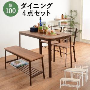 ダイニングテーブルセット 4点セット ダイニングセット 4人 4人用 北欧風  食卓 テーブル コンパクト 幅100cm 省スペース カフェ akaya