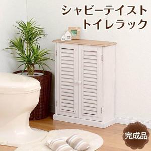 省スペースでもペーパーロールやお掃除ブラシなどを清潔スッキリ収納。  【サイズ】 (約)幅45×奥行...