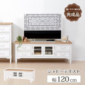 テレビ台 ローボード テレビボード 幅120 完成品 アンティーク加工 木製 アンティーク調|akaya