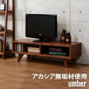 テレビ台 ローボード テレビボード TVラック 木製テレビ台 幅100cm|akaya
