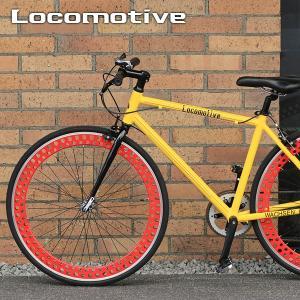 クロスバイク 700Cアルミクロスバイク Locomotive