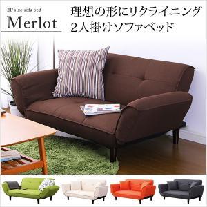 ソファベッド 2人掛け リクライニング ソファーの写真