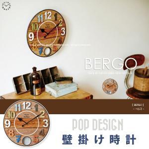 壁掛け時計 BERGO[ベルゴ] akaya