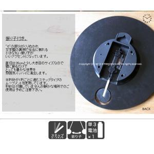 壁掛け時計 BERGO[ベルゴ] akaya 04