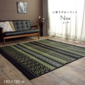 い草ラグカーペット い草カーペット 約180×180cm シンプル クッション性 不織布 裏加工あり 滑りにくい加工|akaya