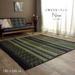 い草ラグカーペット い草カーペット 約180×240cm シンプル クッション性 不織布 裏加工あり 滑りにくい加工|akaya
