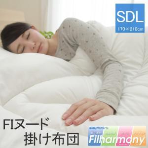 布団 掛け布団 セミダブル 170×210cm ヌード 単品 洗える 日本製 掛布団 寝具|akaya