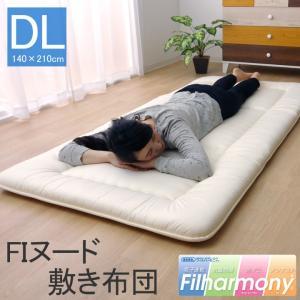 布団 敷き布団 ダブル 140×210cm ヌード 単品 洗える 日本製 敷布団 寝具|akaya