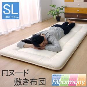 布団 敷き布団 シングル 100×210cm ヌード 単品 洗える 日本製 敷布団 寝具|akaya