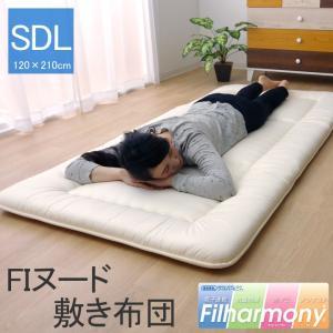 布団 敷き布団 セミダブル 120×210cm ヌード 単品 洗える 日本製 敷布団 寝具|akaya
