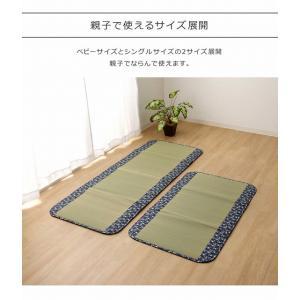 い草マット 寝ござ い草 シーツ 国産 敷パッド 70×120cm|akaya|06