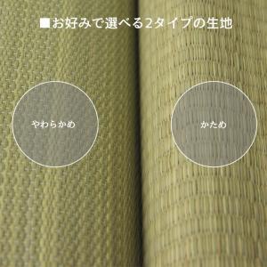 枕パッド 50×63cm い草 涼感 かたいめ やわらかめ 夏夜 蒸れにくい|akaya|02