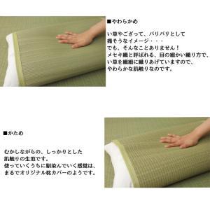 枕パッド 50×63cm い草 涼感 かたいめ やわらかめ 夏夜 蒸れにくい|akaya|03