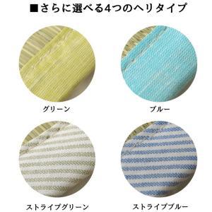 枕パッド 50×63cm い草 涼感 かたいめ やわらかめ 夏夜 蒸れにくい|akaya|04