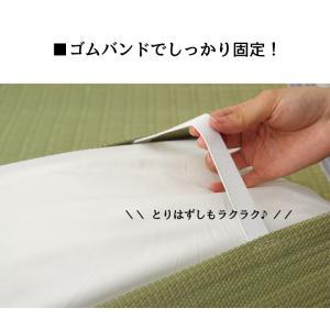 枕パッド 50×63cm い草 涼感 かたいめ やわらかめ 夏夜 蒸れにくい|akaya|05