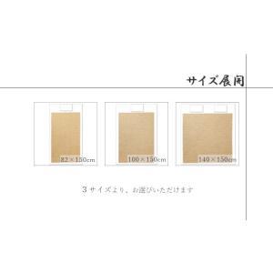 ひんやり 竹シーツ 敷きパッド 竹マット ダブル 約140×150cm|akaya|02