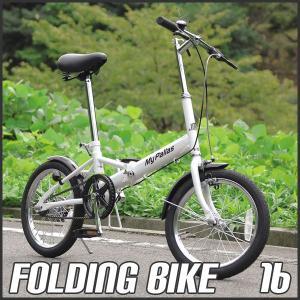 折りたたみ自転車 軽量 16インチ