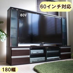テレビ台 ハイタイプ 60インチ対応TV台 180幅 壁面 収納 ゲート型 大型テレビ対応 AVボード|akaya